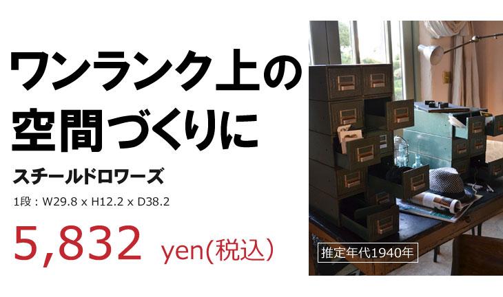 商品バナー5